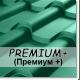 """Металлочерепица - профиль """"Premium +"""" в Броварах"""