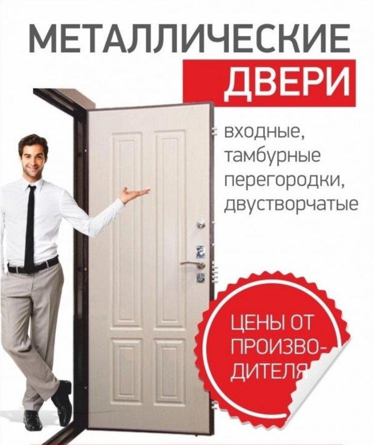 двери входные, двери межкомнатные