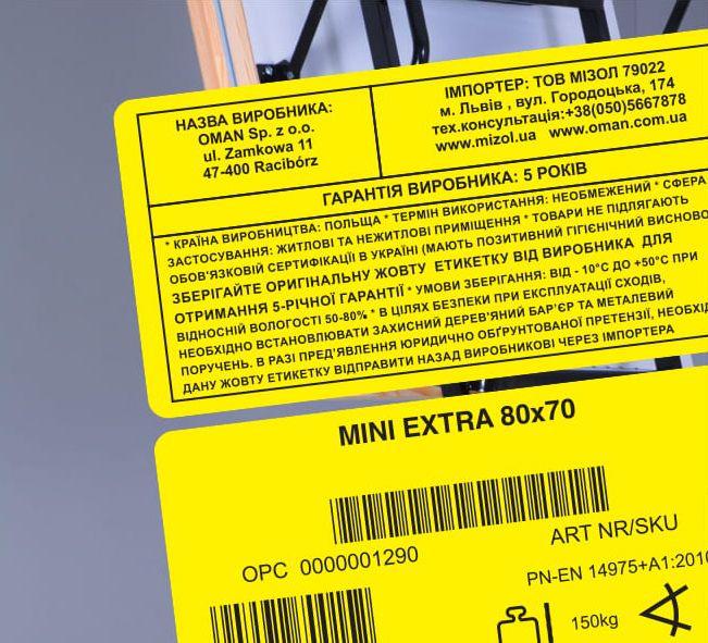Гарантийные обязательства производителя чердачных лестниц – компании OMAN