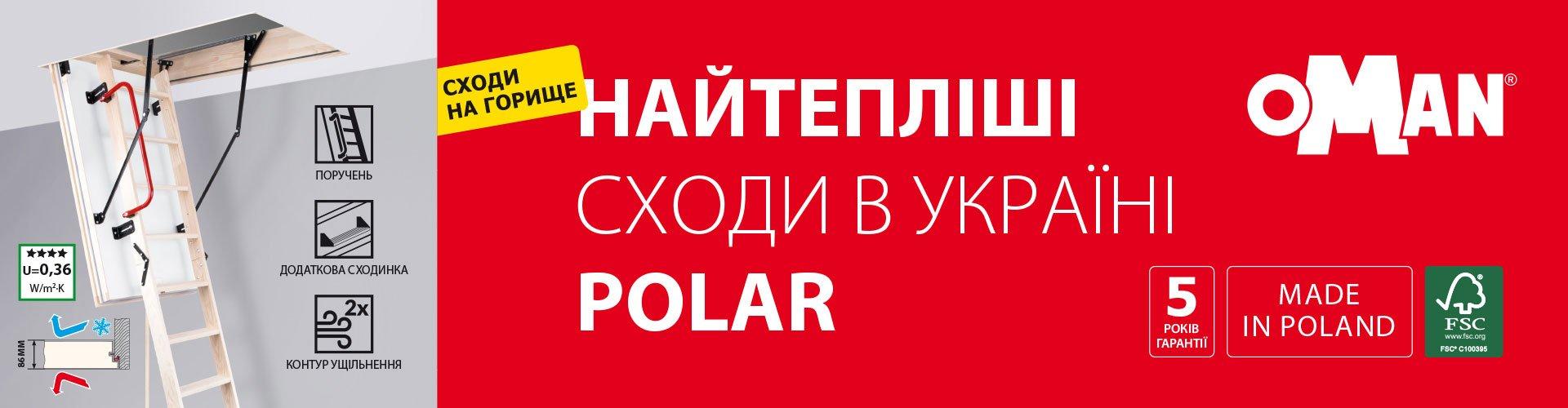 oman polar