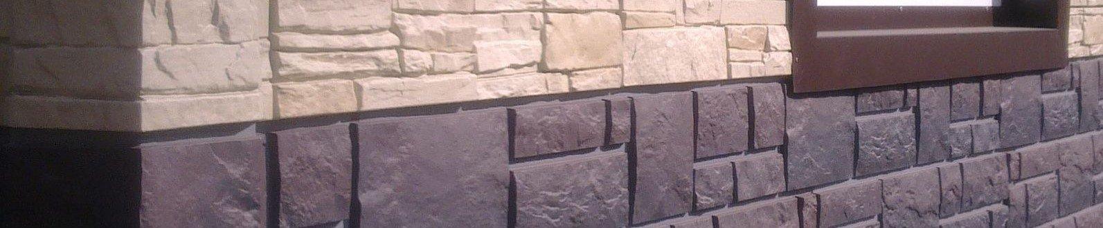 фасадные панели альта камень