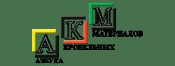 Азбука Кровельных Материалов – гарантия надежной крыши