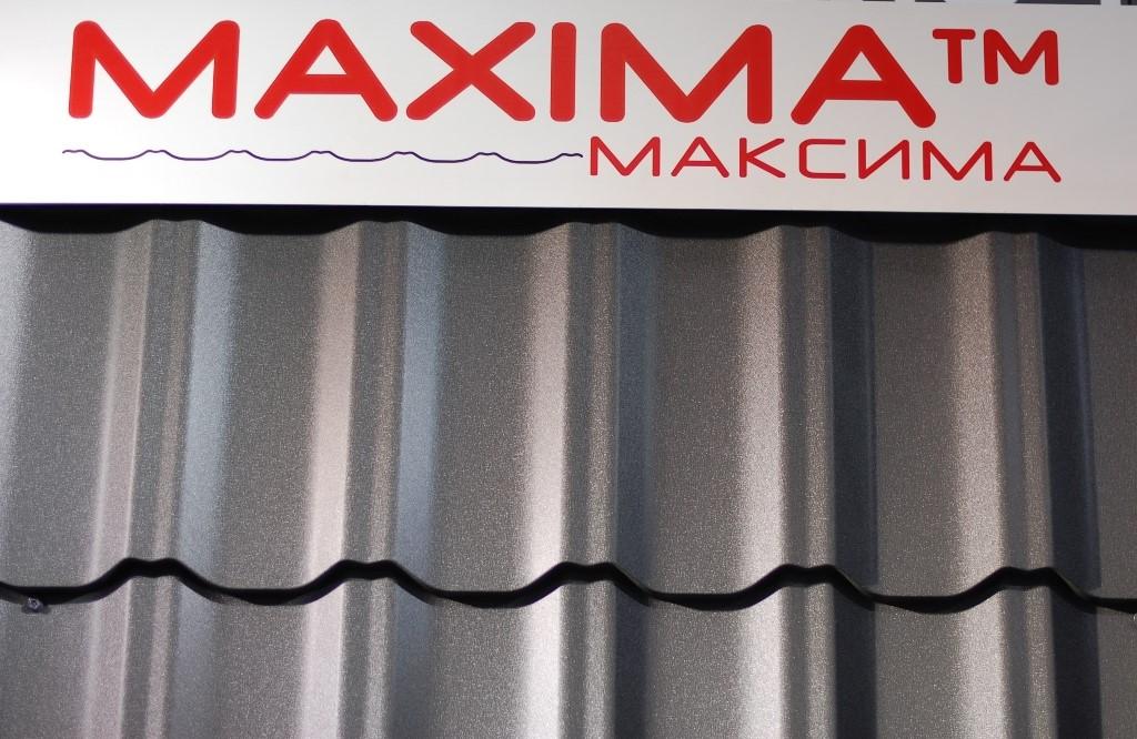 Металлочерепица Maxima